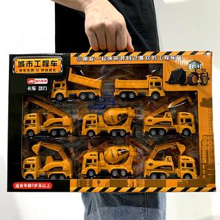 PanlosBricks 潘洛斯 工程车套装回力玩具