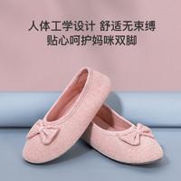 Joyourbaby 佳韵宝 月子鞋包跟夏季时尚款孕妇鞋美怡月子鞋室内休闲鞋居家鞋 蝴蝶粉 37-38