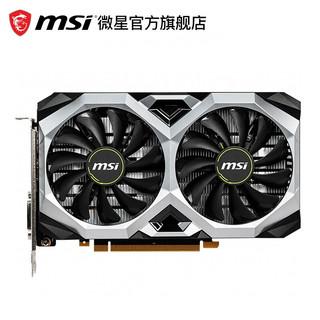 MSI 微星 GTX1050Ti/GTX1650/1660S 万图师/魔龙台式机电脑游戏独立显卡 GTX1660 VENTUS XS C OC 单显卡