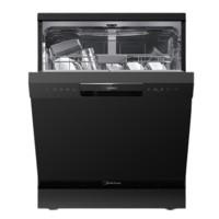 Midea 美的 RX600 嵌入式洗碗机 黑色 15套