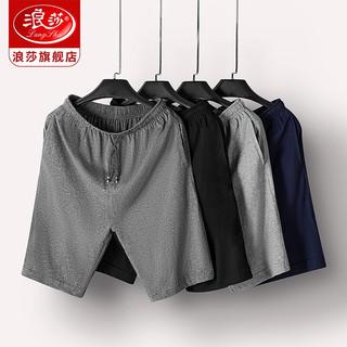 Langsha 浪莎 男士纯棉透气宽松短裤