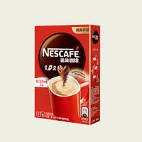 Nestlé 雀巢 速溶咖啡 1+2 原味 微研磨 冲调饮品 7条105g