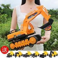 哦咯 儿童挖掘机玩具惯性工程车模型