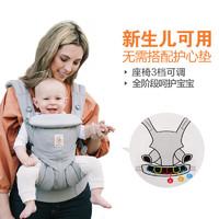 ergobaby 美国ergobaby婴儿背带omni360透气宝宝背带二狗背带婴儿旗舰款