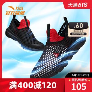 ANTA 安踏 儿童男童鞋子运动鞋网面透气2021夏季新款女童跑步鞋官网旗舰