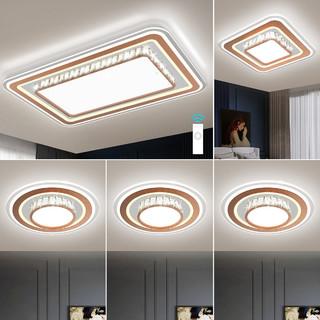 NVC Lighting 雷士照明 led北欧后现代简约创意卧室客厅吸顶灯全屋灯具灯饰套餐