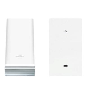 MI 小米 MDY-13-ED 立式无线充电套装 80W 120W充电器+6A数据线 白色