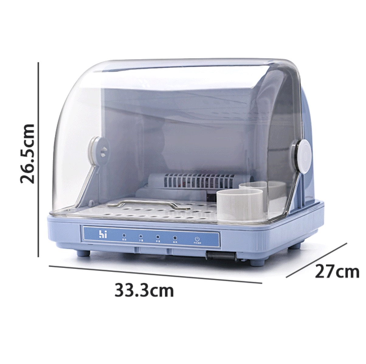 BESTIN 百樱 WT-28A 婴儿紫外线奶瓶消毒器 标配款 静谧蓝