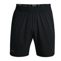UNDER ARMOUR 安德玛 Elevated 2.0 1362289 男子运动短裤
