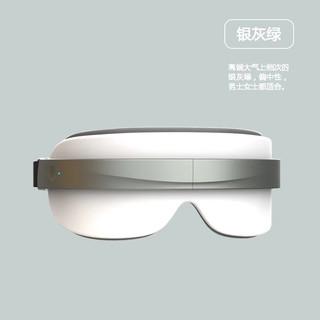 京东PLUS会员 : 锐博美 护眼仪眼部按摩器眼睛热敷眼罩石墨烯 银灰色