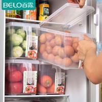 BELO 百露 冰箱收纳盒抽屉式有盖食品盒子透明塑料盒子透明长方形保鲜盒