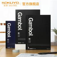 KOKUYO 国誉 WCN-GNB A5记事本 50页/本