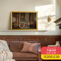 上品印画 《拿破仑加冕》30×40cm 大气欧式油画办公室书房装饰画挂画框墙壁画