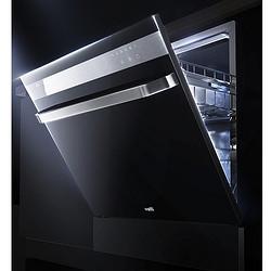 VATTI 华帝 JWV8-H7 嵌入式洗碗机 8套