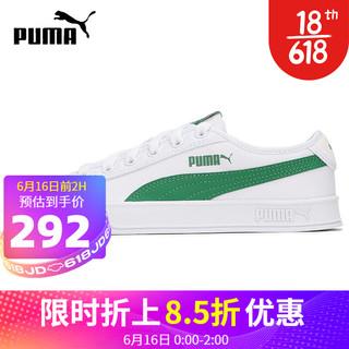 PUMA 彪马 休闲鞋男女鞋2021春季新款运动鞋官网舒适耐磨板鞋365968