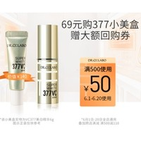 Dr.Ci:Labo 城野医生 滤镜精华水 10ml(赠50元回购券)