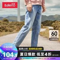 Baleno 班尼路 春夏新款潮流水洗直筒宽松牛仔裤男潮牌ins修身休闲长裤子