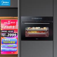 Midea 美的 嵌入式蒸烤箱BS5051W 多功能烤箱