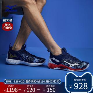 Mizuno 美津浓 排球鞋男女 耐磨透气减震专业运动鞋WAVE MOMENTUM