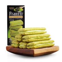 Franzzi 法丽兹 抹茶慕斯巧克力味 曲奇饼干 115g