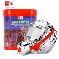 PLUS会员:京禧 过滤式防毒面具 标准版