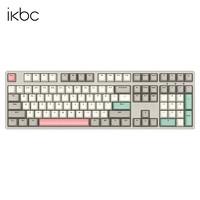 iKBC C210 有线机械键盘 108键 红轴 工业灰