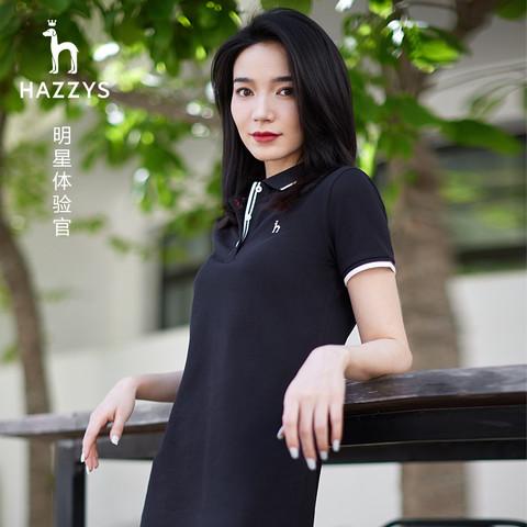 HAZZYS 哈吉斯 HazzysX代斯明星同款针织短袖连衣裙夏季新款修身休闲polo裙子女