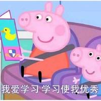 别只让孩子看《小猪佩奇》了:这个课程处处是精髓,比100部纪录片还涨知识