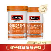 Swisse 斯维诗 儿童复合维生素咀嚼片120片*2Swisse多维钙铁锌维c