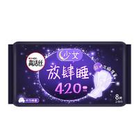 kotex 高洁丝 Kotex 放肆睡花瓣扇尾420mm8片 超长夜用棉柔纤巧卫生巾