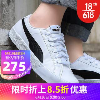 PUMA 彪马 男鞋女鞋休闲鞋2021春新款运动鞋复古时尚低帮耐磨舒适鞋子透气系带板鞋373033