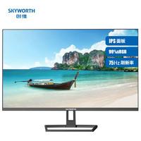 PLUS会员:SKYWORTH 创维 27X4 27英寸 IPS显示器(75Hz、99% sRGB)