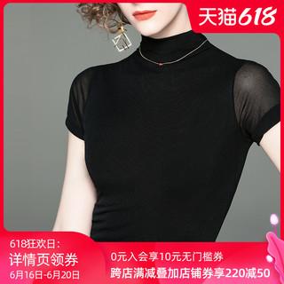 BOMOVO 夏季新款修身显瘦半高领网纱打底衫短袖t恤黑色简约套头女装上衣