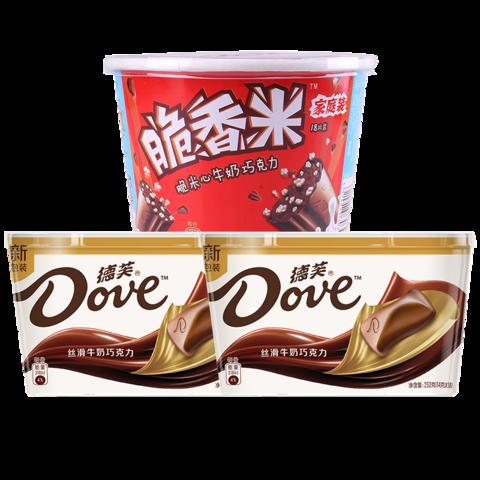 Dove 德芙 礼盒装丝滑牛奶纯黑白夹心巧克力252g*3碗排块送女友小零食喜糖果 丝滑牛奶252g*2 脆香米216g