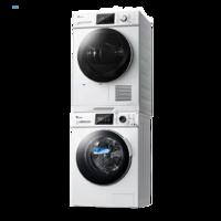 LittleSwan 小天鹅 水魔方系列 TG100VT86WMAD5+TH100VTH35 热泵洗烘套装 白色