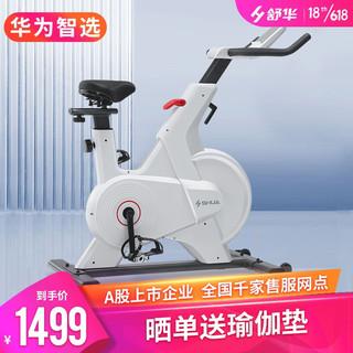 SHUA 舒华 官方旗舰家用智能动感单车A3-S磁控阻力运动健身器材静音健身车脚踏自行车 SH-B399P
