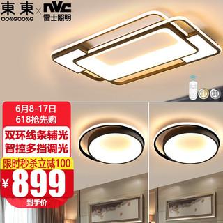 DongDong 東東 家居吸顶灯 雷士照明设计师品牌 led吸顶灯全屋灯具客厅灯卧室灯后现代线条灯北欧风格简约两室一厅套餐