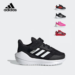 adidas 阿迪达斯 2021春季EQ19 RUN EL I男婴童魔术贴跑步鞋运动鞋FX2257一号黑/白25码/145mm/7-k