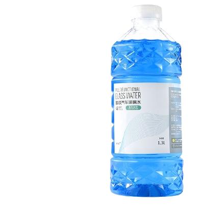 贯驰 玻璃水汽车用前挡风玻璃清洁剂 1.3L 2瓶