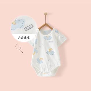 Tong Tai 童泰 夏款婴儿衣服1-18月新生儿短袖连体哈衣男女宝宝套头包屁衣