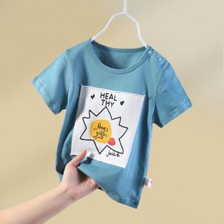 Nan ji ren 南极人 夏季宝宝T恤男童短袖婴幼儿上衣薄款儿童纯棉衣服夏装半袖小童装