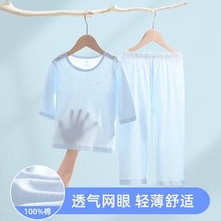 Miiow 猫人 100%纯棉21年春夏新款男童睡衣儿童睡衣家居服套装儿童睡衣