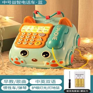abay 儿童玩具女孩仿真电话机一岁宝宝玩具男孩婴儿音乐早教电子琴