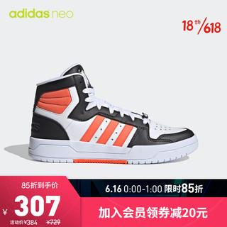 adidas Originals 阿迪达斯官网 adidas neo ENTRAP MID 男鞋情侣款高帮休闲运动鞋H01542 白/黑/橙色 43(265mm)