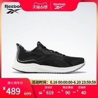 Reebok 锐步 运动FLOATRIDE ENERGY 3.0男子轻便低帮跑步鞋FZ0683