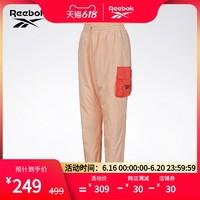 Reebok 锐步 基础运动经典CL SR TREND PANTS女子休闲长裤GK6755
