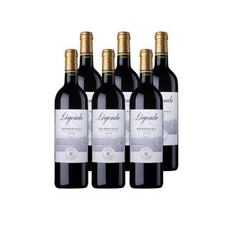 CHATEAU LAFITE ROTHSCHILD 拉菲古堡 进口红酒AOC 750ml*6瓶