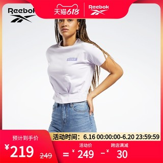 Reebok 锐步 基础运动经典夏季高腰度假风女子短袖圆领棉T恤HA5599