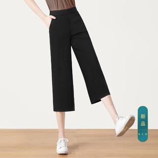 丝柏舍 2021夏装新款简约显瘦高腰女式休闲裤