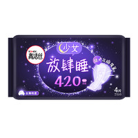 kotex 高洁丝 经典夜用系列丝薄绵柔放肆睡夜用卫生巾 42cm*4片